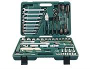 """Универсальный набор торцевых головок 1/4""""DR 4-13 мм и 1/2""""DR 12-32 мм, комбинированных ключей 8-19 мм и отверток, 77 предметов"""
