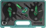 Набор приспособлений для регулировки  ГРМ двигателей VAG