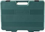 Кейс пластиковый для набора S04H624101S